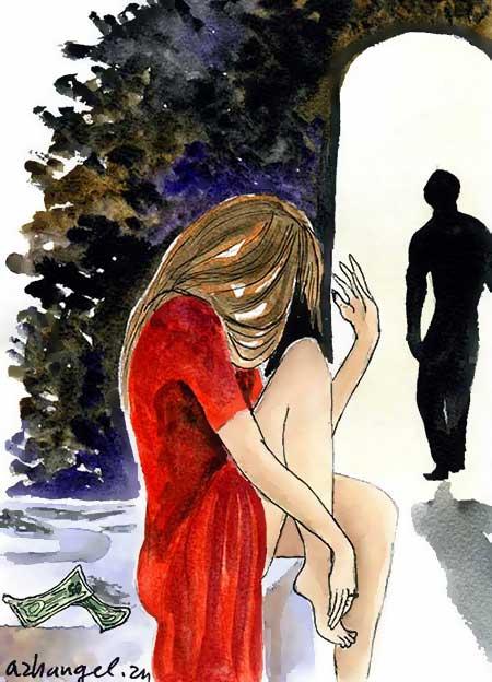Сны о расставание с девушкой